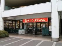 スーパーナショナル弁天町駅前店