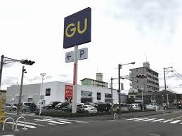 ジーユー 東大阪渋川店の画像1