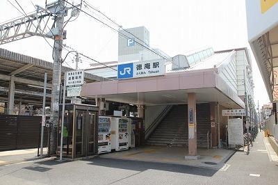 徳庵駅の画像1