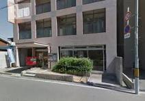 城東野江郵便局