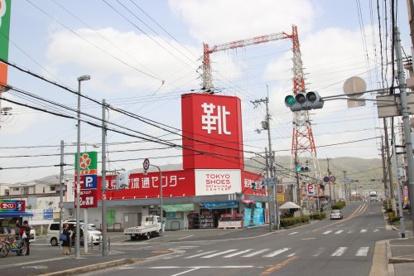 東京靴流通センター 花園店の画像1