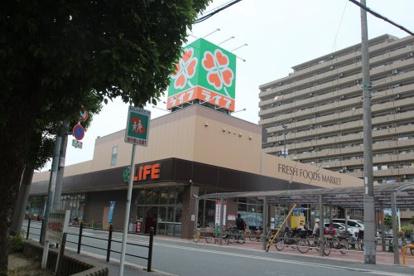 ライフ鶴見今津北店の画像1
