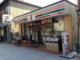 セブン-イレブン大阪三先2丁目店