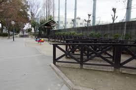 旭公園の画像1