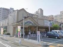 関西スーパーマーケット日下店