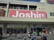ジョーシン新石切店の画像1