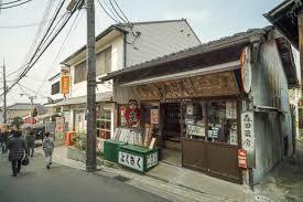 石切参道郵便局の画像1