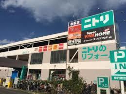 ニトリモール東大阪の画像1