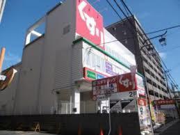 スギドラッグ八戸ノ里店の画像1