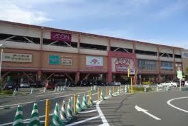 イオンタウン東大阪の画像1