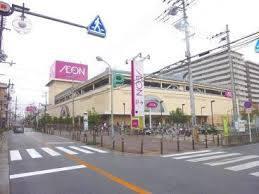 イオン鴻池店の画像1