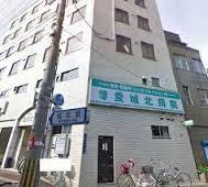 博愛城北病院の画像1