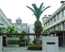 大阪市立旭東中学校の画像1