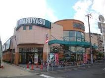 (株)マルヤス 城東店