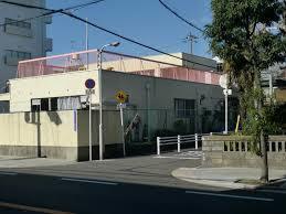 野田保育所の画像1