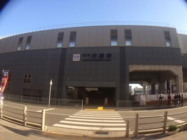 河内花園駅の画像1