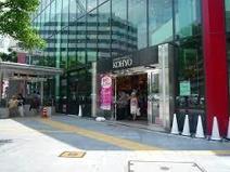 KOHYO 南森町店|SUPER MARKET KOHYO