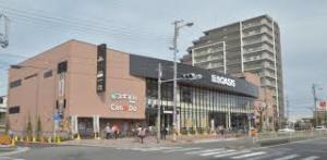 阪急オアシス高殿店の画像1