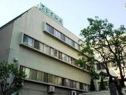 フジタ病院の画像1
