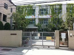 大阪市立茨田中学校の画像1