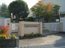 豊中市立桜井谷東小学校