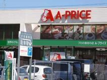 A−プライス豊中少路店