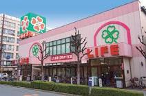 ライフ・都島高倉店