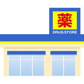 アカカベ薬局 肥後橋店の画像1