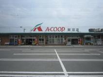 Aコープ新田店
