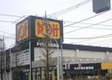 ドイト 東久留米店
