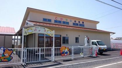 こひつじ幼稚園の画像1