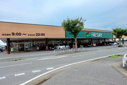 (株)フレッセイ 境町店の画像
