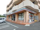 セブンイレブン 横浜あざみ野南3丁目店