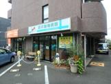 新井動物病院
