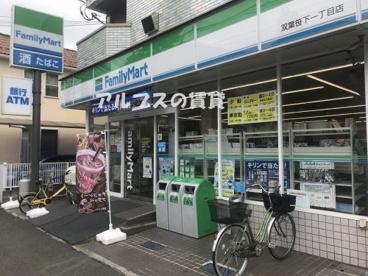 ファミリーマート 双葉笹下一丁目店の画像1