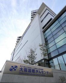 大阪国際がんセンターの画像1