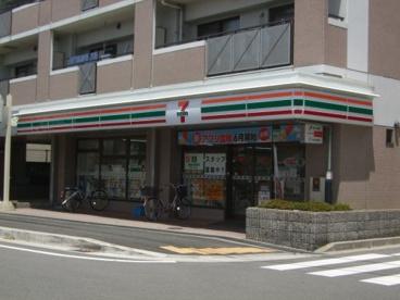 セブンイレブン 東園田町5の画像1