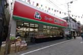スーパーみらべる東十条店