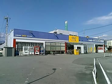 GEO甲府国母店の画像1