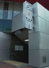 琴似駅(札幌市営)の画像1