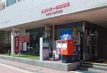 札幌八軒一条郵便局