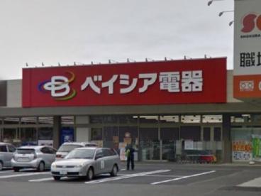 ベイシア電器伊勢崎中央店の画像1