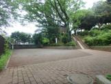 荏田第三公園