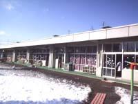 第二保育所の画像