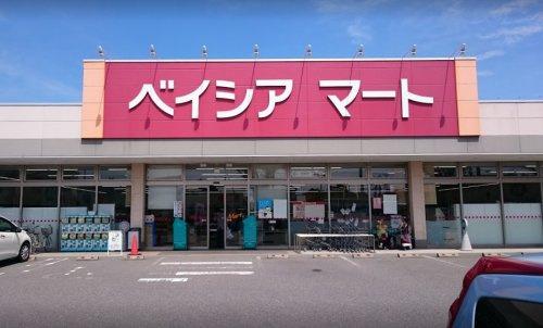 ベイシアマート伊勢崎ひろせ店の画像