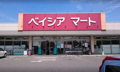 ベイシアマート伊勢崎ひろせ店の画像1