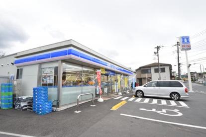 ローソン横浜戸塚汲沢町店の画像1