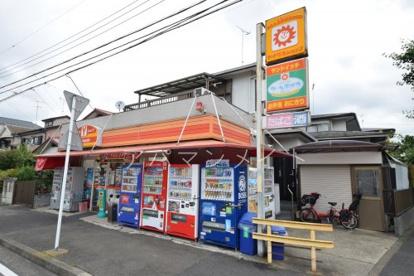 Yショップ汲沢店の画像1