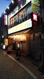 肉汁餃子製作所ダンダダン酒場 久我山店の画像1