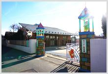なかよし保育園の画像1